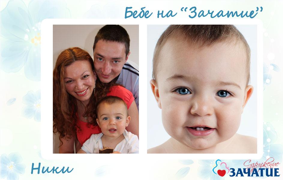 Ники на jasmin_veni
